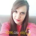 أنا نادية من الجزائر 26 سنة عازب(ة) و أبحث عن رجال ل الحب