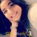 أنا جليلة من تونس 21 سنة عازب(ة) و أبحث عن رجال ل الزواج