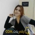 أنا سميحة من قطر 33 سنة مطلق(ة) و أبحث عن رجال ل الزواج
