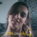 أنا ميرة من ليبيا 30 سنة عازب(ة) و أبحث عن رجال ل المتعة