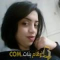 أنا نورس من ليبيا 28 سنة عازب(ة) و أبحث عن رجال ل المتعة