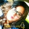 أنا نور الهدى من مصر 32 سنة مطلق(ة) و أبحث عن رجال ل المتعة