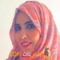 أنا أماني من تونس 39 سنة مطلق(ة) و أبحث عن رجال ل الزواج