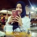 أنا بهيجة من البحرين 22 سنة عازب(ة) و أبحث عن رجال ل التعارف