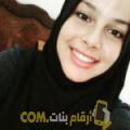 أنا فاتن من الإمارات 20 سنة عازب(ة) و أبحث عن رجال ل الصداقة