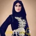 أنا جاسمين من عمان 26 سنة عازب(ة) و أبحث عن رجال ل الزواج