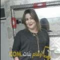 أنا سونيا من الكويت 38 سنة مطلق(ة) و أبحث عن رجال ل الصداقة