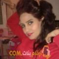 أنا ربيعة من اليمن 27 سنة عازب(ة) و أبحث عن رجال ل الزواج