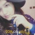 أنا جودية من البحرين 18 سنة عازب(ة) و أبحث عن رجال ل المتعة