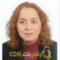 أنا سراب من قطر 43 سنة مطلق(ة) و أبحث عن رجال ل التعارف