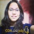 أنا لارة من لبنان 20 سنة عازب(ة) و أبحث عن رجال ل التعارف