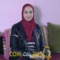 أنا رامة من المغرب 26 سنة عازب(ة) و أبحث عن رجال ل الصداقة
