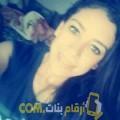 أنا لينة من الإمارات 23 سنة عازب(ة) و أبحث عن رجال ل الحب