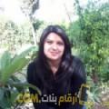 أنا آنسة من الأردن 32 سنة عازب(ة) و أبحث عن رجال ل الزواج