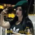 أنا فرح من لبنان 27 سنة عازب(ة) و أبحث عن رجال ل الحب