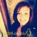 أنا سعدية من عمان 21 سنة عازب(ة) و أبحث عن رجال ل الحب
