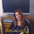 أنا نورهان من قطر 31 سنة مطلق(ة) و أبحث عن رجال ل الحب
