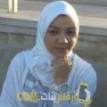 أنا شريفة من عمان 25 سنة عازب(ة) و أبحث عن رجال ل الحب