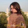أنا نورس من ليبيا 31 سنة مطلق(ة) و أبحث عن رجال ل التعارف