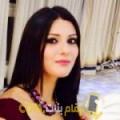 أنا عتيقة من تونس 26 سنة عازب(ة) و أبحث عن رجال ل الصداقة