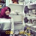 أنا هبة من البحرين 24 سنة عازب(ة) و أبحث عن رجال ل الدردشة
