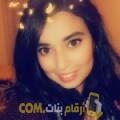 أنا نورهان من الجزائر 21 سنة عازب(ة) و أبحث عن رجال ل الزواج