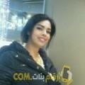 أنا مجدة من البحرين 26 سنة عازب(ة) و أبحث عن رجال ل الزواج