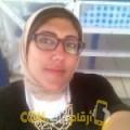 أنا حكيمة من اليمن 32 سنة مطلق(ة) و أبحث عن رجال ل الدردشة