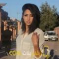 أنا دنيا من البحرين 28 سنة عازب(ة) و أبحث عن رجال ل الزواج