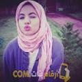 أنا علية من عمان 21 سنة عازب(ة) و أبحث عن رجال ل التعارف