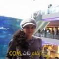 أنا ليلى من قطر 34 سنة مطلق(ة) و أبحث عن رجال ل الحب