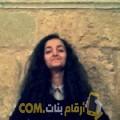 أنا نزيهة من تونس 27 سنة عازب(ة) و أبحث عن رجال ل الزواج