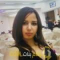 أنا نيلي من الأردن 29 سنة عازب(ة) و أبحث عن رجال ل الزواج