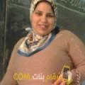 أنا إقبال من سوريا 35 سنة مطلق(ة) و أبحث عن رجال ل الصداقة