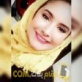 أنا سورية من سوريا 24 سنة عازب(ة) و أبحث عن رجال ل الدردشة