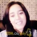 أنا رانة من ليبيا 29 سنة عازب(ة) و أبحث عن رجال ل الصداقة