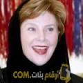 أنا حجيبة من السعودية 50 سنة مطلق(ة) و أبحث عن رجال ل الحب
