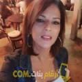 أنا حبيبة من المغرب 39 سنة مطلق(ة) و أبحث عن رجال ل الزواج