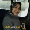 أنا أروى من السعودية 38 سنة مطلق(ة) و أبحث عن رجال ل الصداقة