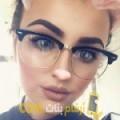 أنا إيمة من قطر 29 سنة عازب(ة) و أبحث عن رجال ل التعارف