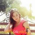 أنا إبتسام من الكويت 24 سنة عازب(ة) و أبحث عن رجال ل الدردشة