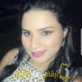أنا لارة من سوريا 26 سنة عازب(ة) و أبحث عن رجال ل التعارف