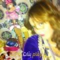 أنا إلينة من الأردن 25 سنة عازب(ة) و أبحث عن رجال ل الدردشة