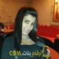 أنا محبوبة من السعودية 26 سنة عازب(ة) و أبحث عن رجال ل الحب