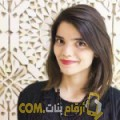 أنا كاميلية من مصر 25 سنة عازب(ة) و أبحث عن رجال ل الحب