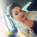 أنا ربيعة من لبنان 24 سنة عازب(ة) و أبحث عن رجال ل الزواج