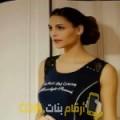 أنا سعدية من عمان 28 سنة عازب(ة) و أبحث عن رجال ل الحب