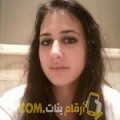 أنا دانة من اليمن 32 سنة عازب(ة) و أبحث عن رجال ل الصداقة