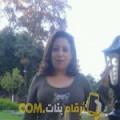 أنا سلام من اليمن 50 سنة مطلق(ة) و أبحث عن رجال ل الصداقة