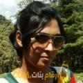 أنا نبيلة من قطر 24 سنة عازب(ة) و أبحث عن رجال ل التعارف